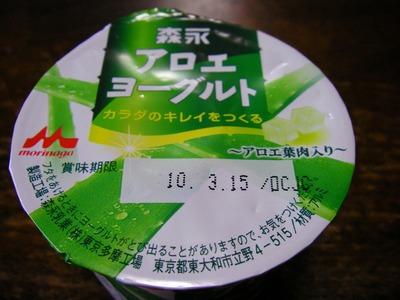 s-IMGP2045.jpg