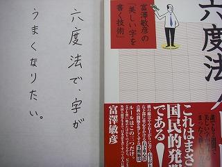 s-IMGP3034.jpg