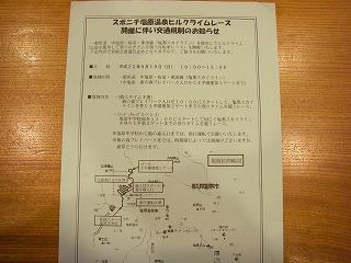 s-IMGP3298.jpg