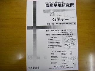 s-IMGP3502.jpg