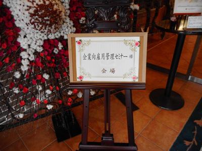 DSCN2901_01.JPG
