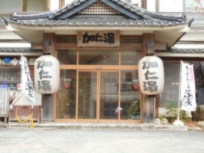 DSCN3046_01.JPG
