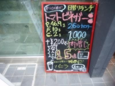 DSCN3170_01.JPG