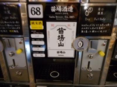 DSCN3233_01.JPG