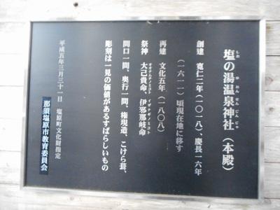 DSCN3466_01.JPG