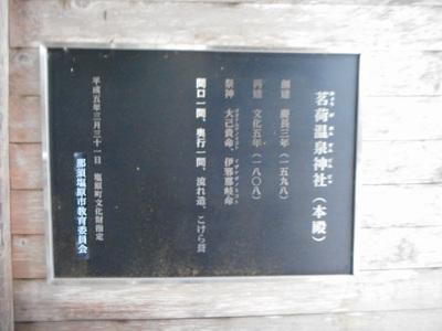 DSCN3467_01.JPG