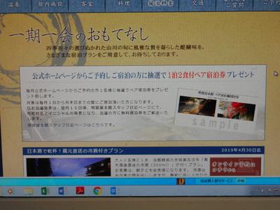 DSCN3771_01.JPG