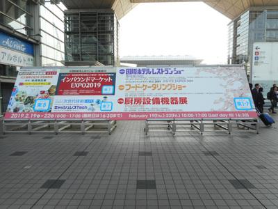 DSCN3842_01.JPG
