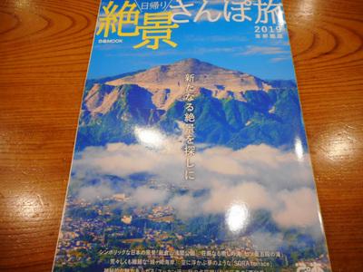 DSCN3948_01.JPG
