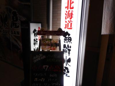 DSCN4091_01.JPG