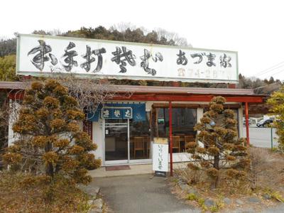 DSCN4285_01.JPG