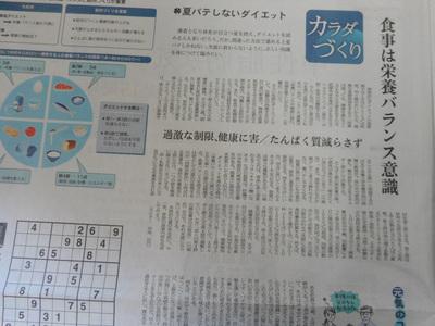 DSCN4559_01.JPG