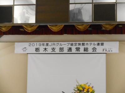DSCN4751_01.JPG