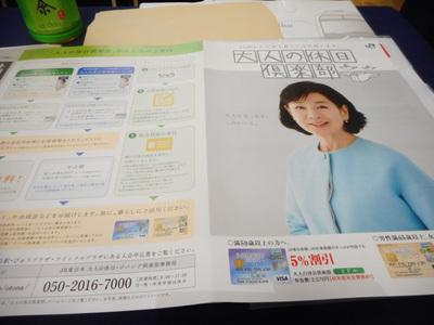 DSCN4890_01.JPG