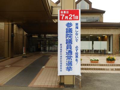 DSCN5191_01.JPG