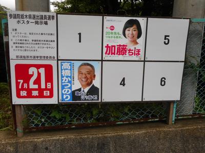 DSCN5250_01.JPG