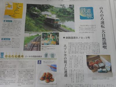 DSCN5489_01.JPG