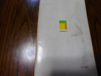 DSCN5549_01.JPG
