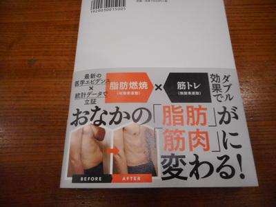 DSCN5909_01.JPG