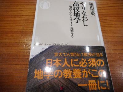 DSCN6237_01.JPG
