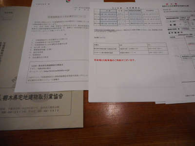 DSCN6630_01.JPG