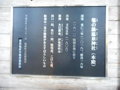 DSCN7020_01.JPG